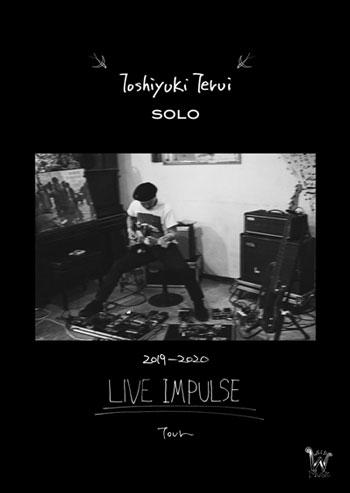 "【照井利幸】 2019 / Autumn. SOLO LIVE tour ""IMPULSE"" 決定!"
